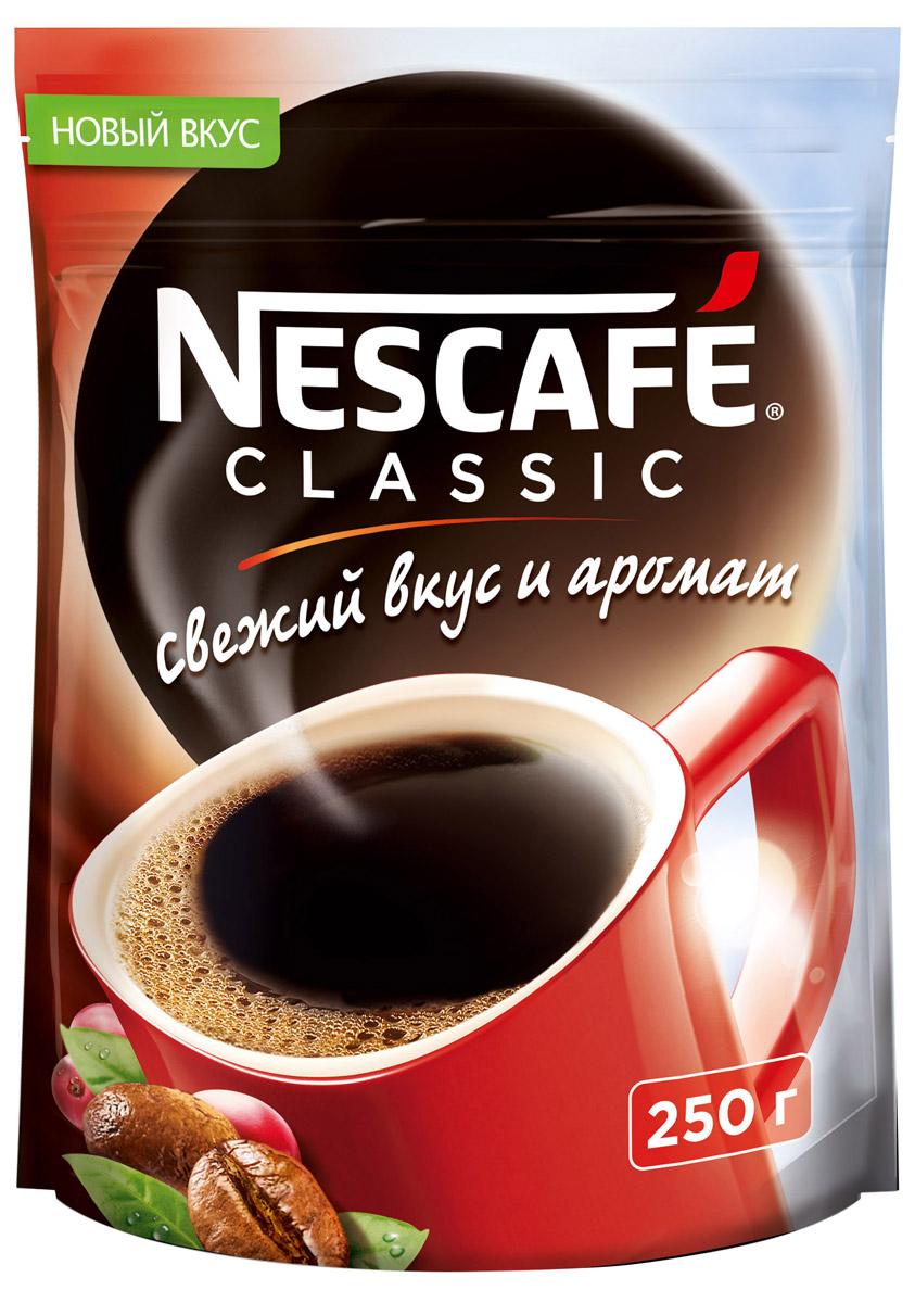 Nescafe Classic кофе растворимый гранулированный, 250 г (пакет)12267712Nescafe собрали и обжарили спелые кофейные ягоды, сохранив легкую горчинку обжаренных кофейных зерен, чтобы вы смогли насладиться свежим вкусом и ароматом кофе Classic.