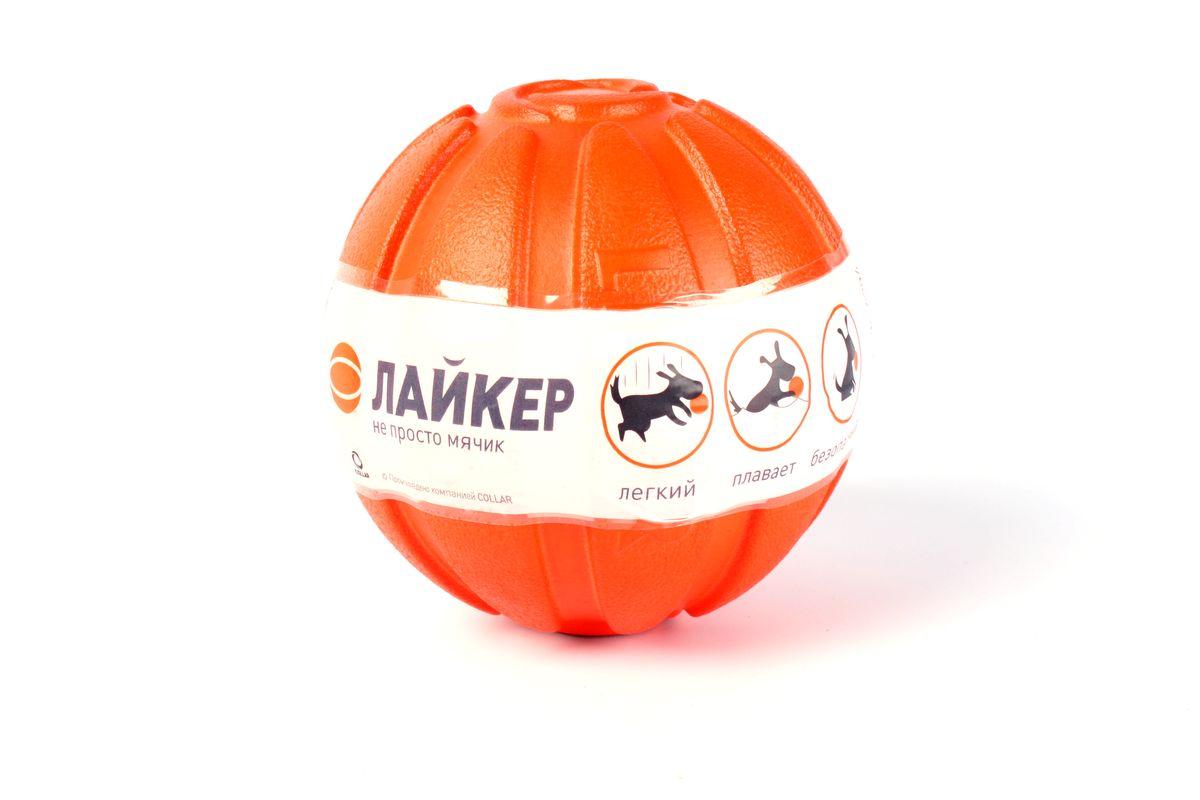Мячик Liker, 7 см0120710ЛАЙКЕР - игрушка для собак. Уникальный материал, из которого изготовлен Лайкер, позволяет ему сочетать в себе лучшие свойства игрушек из разных материалов (резины, пластика, нейлона и хлопка). Лёгкий, манёвренный, легко бросать. Плавает, не тонет и почти полностью находится над поверхностью воды. Таким образом если собака не умеет плавать, то обучение/приучение к воде станет более эффективным. Безопасный, не токсичен, мягко прокусывается и не травмирует зубы/дёсна собаки. Кроме того ЛАЙКЕР способствует очистке зубов собаки во время игры. Легко отмывается после игры. ЛАЙКЕР практически не возможно потерять, из-за яркого оранжевого цвета.
