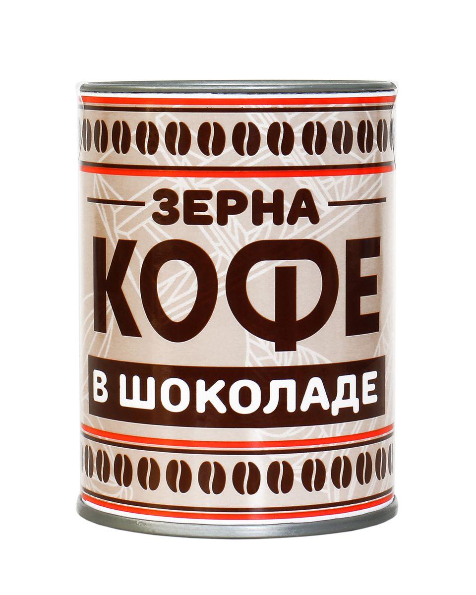 Конфеты Вкусная помощь Зерна кофе в шоколаде, 100 гУТ-00000556Серия Легенды прошлого погружает вас в приятную ностальгию детства, молодости, юности. Дизайн милый и знакомый, качество на высшем уровне. В жестяной банке лежат вкуснейшие жареные кофейные зерна в глазури из молочного шоколада. Хрустящее драже, очень яркий классический и приятный вкус кофе с шоколадом, полностью натуральный продукт. Этот подарок понравится молодому поколению, за яркое вкусовое сочетание, а поколение постарше оценит подарок за крутой дизайн, способный вернуть в прошлое. Кофейные зерна в шоколаде – легенда из прошлого с отличной репутацией в настоящем. Кофе в шоколаде – вкус и качество в одной банке!