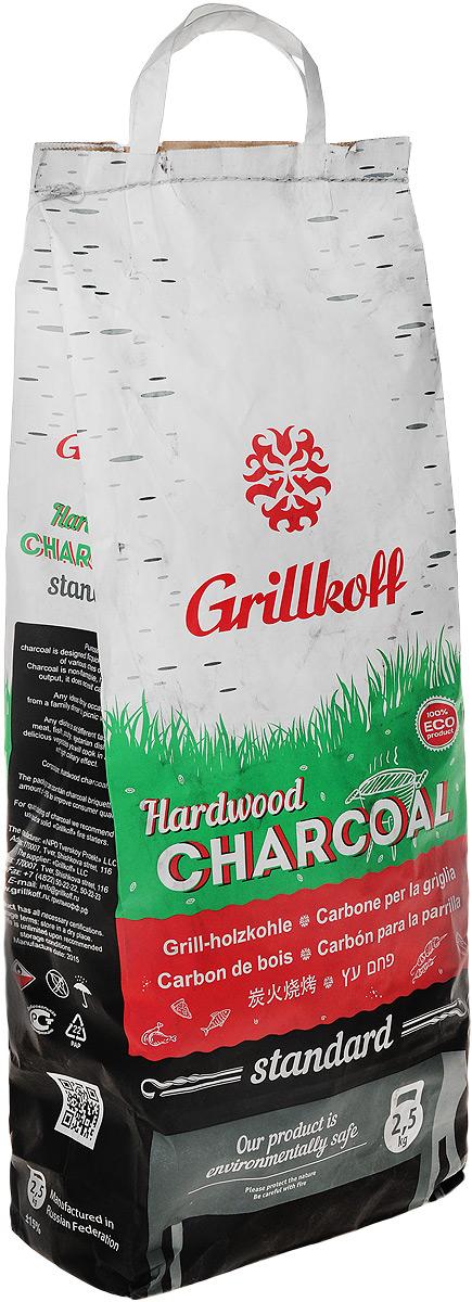 Уголь березовый Грилькофф Стандарт, для гриля, 2,5 кг1Березовый уголь Грилькофф Стандарт предназначен для быстрого и качественного приготовления разнообразных блюд в мангалах и грилях. Преимущество древесного угля: - не дает пламени, обладает высокой теплоотдачей; - не выделяет канцерогенных веществ. Любые идеи для любого случая: от семейной трапезы до пикника с друзьями, любые блюда на вкус: грили из мяса, рыбы, птицы, изысканные вегетарианские блюда и овощи вы приготовите за считанные минуты с высоким гастрономическим эффектом. Размер упаковки: 52 см х 25 см х 13 см. Вес упаковки: 2,5 кг.