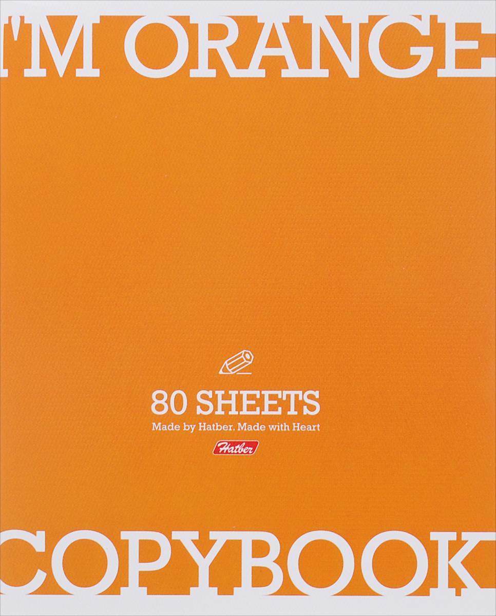 Hatber Тетрадь Im Orange 80 листов в клетку80Т5тB1_13356Тетрадь Hatber Im Orange подойдет как школьнику, так и студенту. Обложка тетради выполнена из картона оранжевого цвета. Внутренний блок состоит из 80 листов белой бумаги. Стандартная линовка в голубую клетку с полями. Листы тетради соединены металлическими скобами.