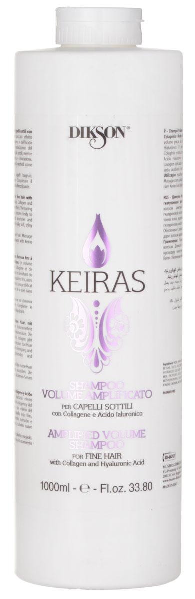 Dikson Шампунь «Объём» для тонких волос Keiras Shampoo Volume Amplificato 1000 мл1522Уникальный шампунь для тонких волос. Коллаген придает силу тонким волосам, Гиалуроновая кислота обеспечивает питание и увлажнение, способствует регенерации фолликула волоса. Деликатное очищение и объём, волосы мягкие как шёлк, здоровые и сияющие.
