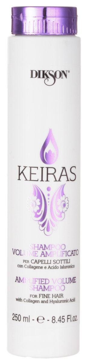Dikson Шампунь «Объём» для тонких волос Keiras Shampoo Volume Amplificato 250 млБ33041_шампунь-барбарис и липа, скраб -черная смородинаУникальный шампунь для тонких волос. Коллаген придает силу тонким волосам, Гиалуроновая кислота обеспечивает питание и увлажнение, способствует регенерации фолликула волоса. Деликатное очищение и объём, волосы мягкие как шёлк, здоровые и сияющие.
