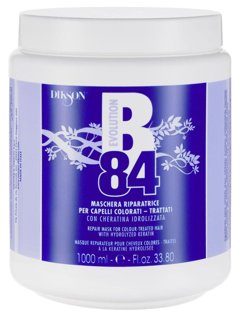 Dikson Восстанавливающая маска для окрашенных и подвергнутых химической обработке волос B84 Repair Mask For Colour-Treated Hair 1000 млFS-00897Маска Диксон, разработанная для глубокого восстановления окрашенных, осветленных и поврежденных в результате химической обработки волос.Имеющийся в составе маски гидролизированный кератин защищает и восстанавливает волосы, питает их и укрепляет, наполняя жизненной энергией. Благодаря маске локоны приобретают блеск и шелковистость, лучше расчесываются.