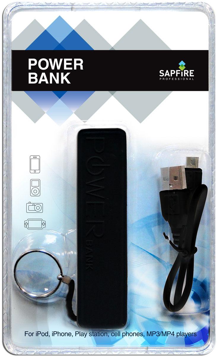 Устройство зарядное Sapfire, мобильное, портативное, цвет: черныйSCH-0435Зарядное устройство Sapfire подходит для iPod, iPhone, игровых приставок, мобильных телефонов, МР3/МР4 плееров. USB разъем позволяет заряжать устройство во время использования. Батарея устройства обладает большой емкостью и высокой производительностью. Встроенный предохранитель защищает устройство от перезаряда, перегрузок по току и короткого замыкания. Входная-выходная мощность: 5В/1 А. Емкость устройства: 2200 мАч. Ресурс батареи (цикл зарядки/разрядки): >500 раз.