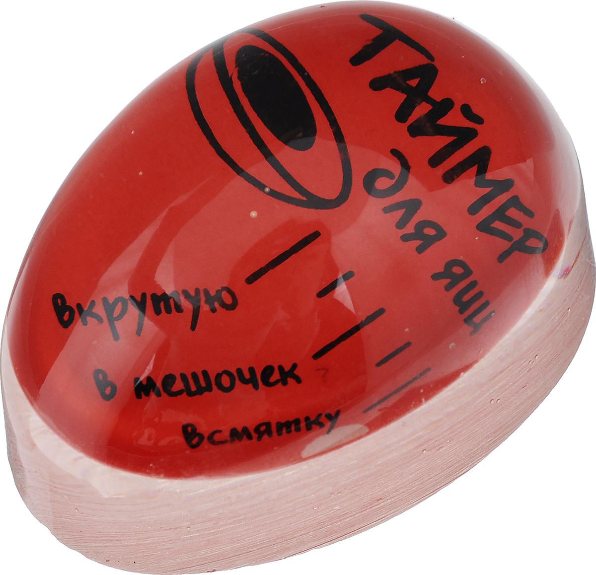 Таймер для варки яиц Miolla, цвет: красный1516044Таймер для варки яиц Miolla поможет приготовить яйца в нужном вам виде. Изделие выполнено из высококачественного пластика. Использовать таймер очень просто. Налейте в кастрюлю холодную воду, положите необходимое количество яиц, поместите туда таймер и поставьте на газовую плиту. В процессе варки таймер начнет изменять цвет от внешнего контура. Достижение контуром определенного деления (всмятку, в мешочек, вкрутую) означает соответствующую степень готовности яиц. Оригинально и просто!