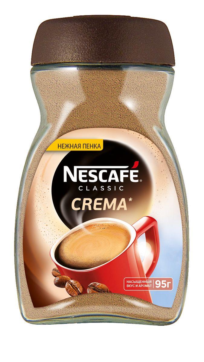 Nescafe Classic Crema кофе растворимый, 90 г (стеклянная банка)12297257Приготовление кофе Nescafe Classic Crema - как рождение нового утра, полного ожидания новых ярких событий. Готовя его для себя, почувствуйте контраст между прочностью и приятным вкусом натуральной кофейной пенки Крема.