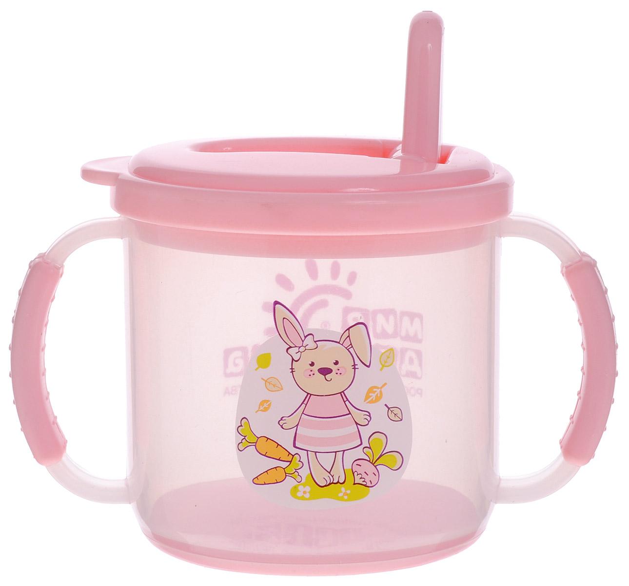 Мир детства Поильник-непроливайка от 8 месяцев цвет розовый 200 мл
