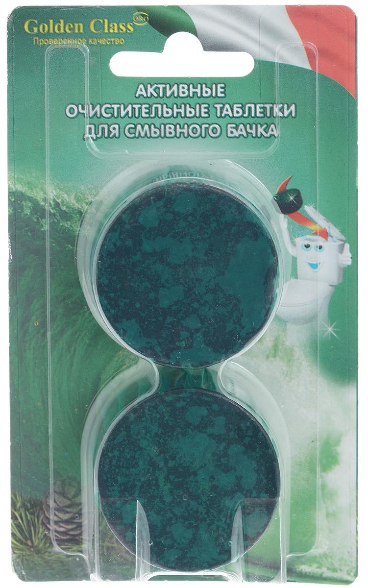 Очистительные таблетки для смывного бачка Golden Class, 2 шт06442Таблетки Golden Class очищают унитаз от загрязнений, образуя пену при каждом смывании. Предупреждают образование известкового налета. Удобная водорастворимая оболочка, не требующая удаления, окрашивает воду в зеленый цвет. Состав: 15-30% анионных ПАВ, 5-15% неионных ПАВ, фосфонаты. Вес одной таблетки: 50 г. Товар сертифицирован.