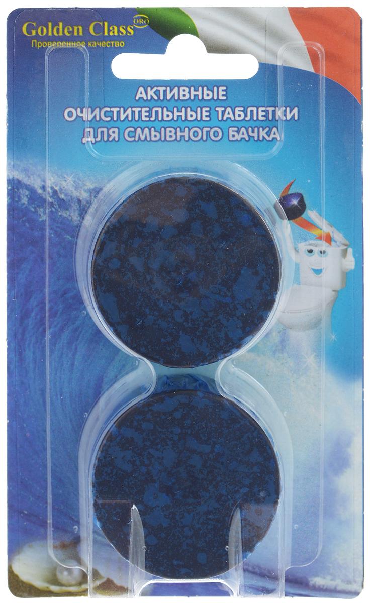 Очистительные таблетки для смывного бачка Golden Class, 2 шт. 0644106441Таблетки Golden Class очищают унитаз от загрязнений, образуя пену при каждом смывании. Предупреждают образование известкового налета. Удобная водорастворимая оболочка, не требующая удаления, окрашивает воду в синий цвет. Состав: 15-30% анионных ПАВ, 5-15% неионных ПАВ, фосфонаты. Вес одной таблетки: 50 г. Товар сертифицирован.