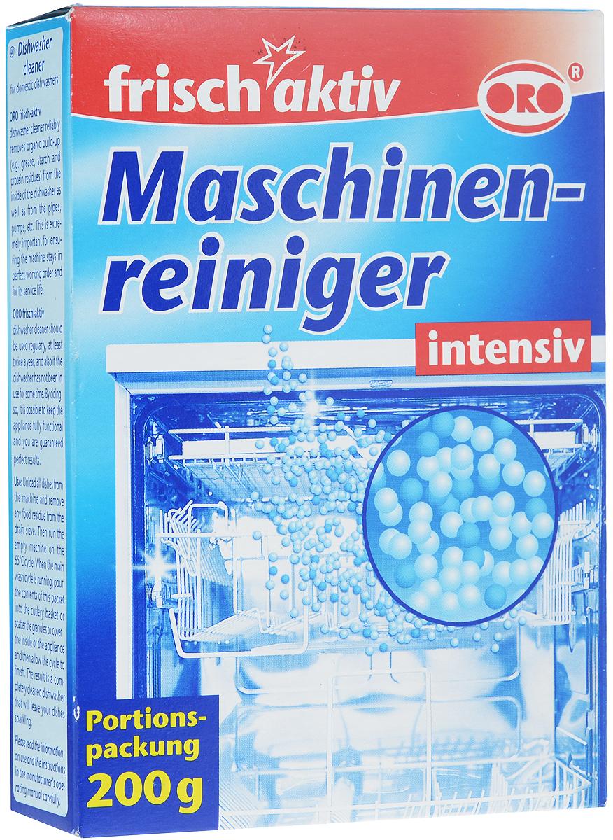 Очиститель внутренних частей посудомоечных машин ORO Frisch Aktiv, 200 г04125Благодаря специально разработанной формуле средство ORO Frisch Aktiv эффективно, но в то же время деликатно ухаживает за внутренними частями и нагревательными элементами посудомоечной машины, основательно очищает их от известковых, жировых и грязевых отложений. Легко справляется даже с застаревшими загрязнениями. Регулярное и своевременное применение специального средства два-три раза в год гарантирует безупречную работу посудомоечной машины и продлевает срок ее эксплуатации. Состав: 5-15% oxygen-based bleaching agents, Товар сертифицирован.