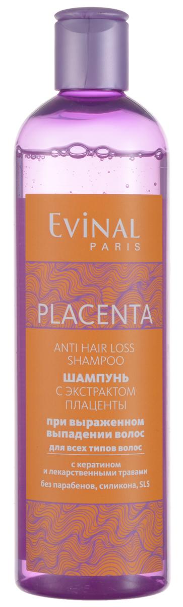 Evinal Шампунь Placenta с экстрактом плаценты, при выраженном выпадении волос, для всех типов волос, 300 мл0117Шампунь Evinal с экстрактом плаценты предназначен для всех типов волос. Улучшенная и более эффективная рецептура шампуня для решения проблем, связанных с чрезмерным выпадением волос. Результат - надежно останавливает выпадение волос, увеличивает количество новых растущих волос, придает объем блеск и силу. Рекомендован для ежедневного использования. Показания к применению: выраженное выпадение волос, медленный рост волос, слабые и ломкие волосы, секущиеся концы волос. Характеристики: Объем: 300 мл. Товар сертифицирован.