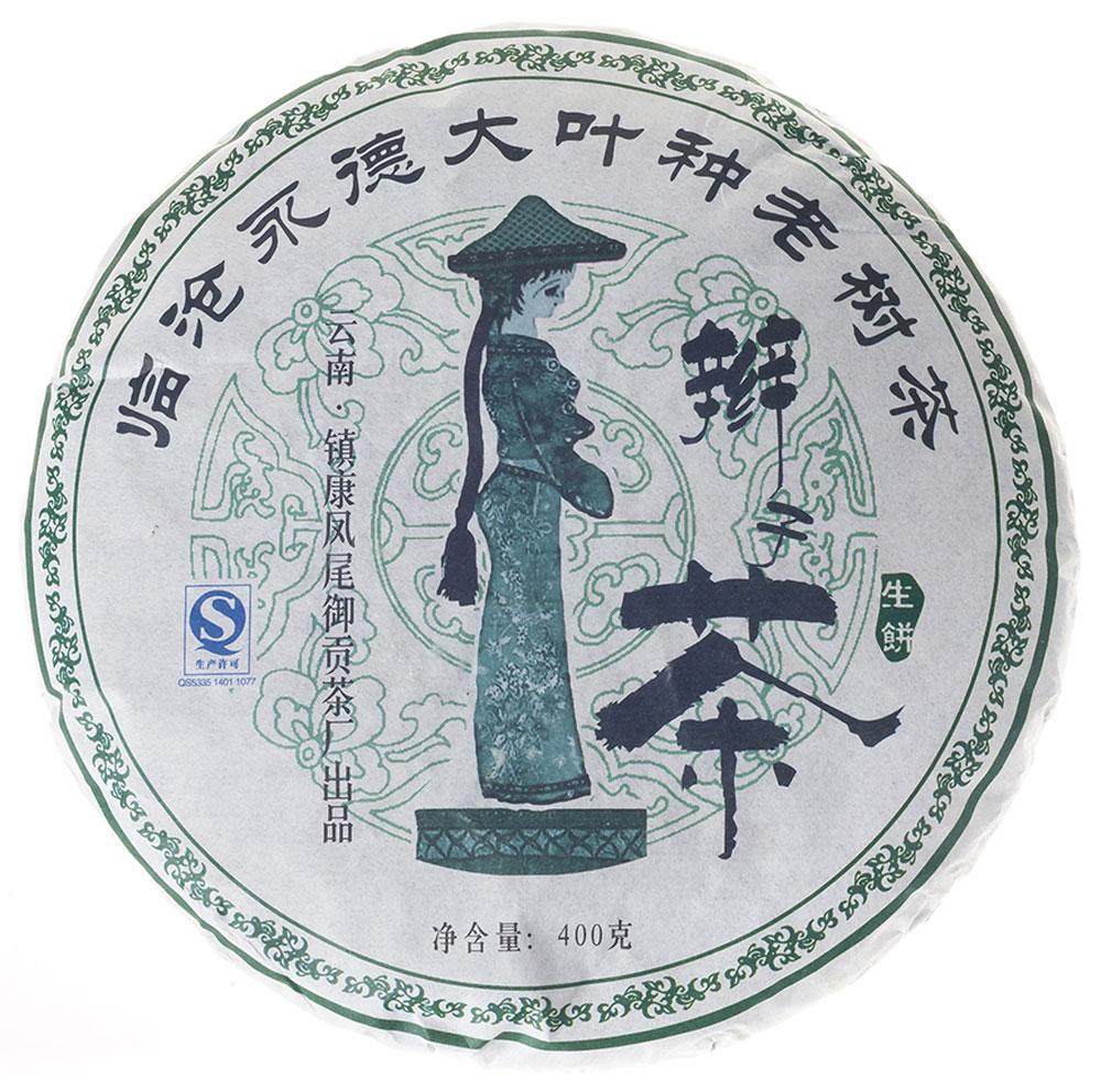 Чай Пуэр Шэн Косичка лепешка 2013 год, 400 г2000000038001Косичка - удивительный и сравнительно редкий шэн Пуэр, листья которого заплетены в форме девичьей косы. Такой чай производится лишь несколькими предприятиями и только на ограниченной территории округа Линьцан – в уезде Юндэ. Для изготовления такого оригинального чая подходит только летнее сырье, когда чайные листья имеют наибольший процент влаги. И даже этого не совсем достаточно. В арсенале производителей есть особые секреты, позволяющие скрутить листья в косичку так, чтобы чай получился красивым, а самое главное вкусным. Если сравнить его с мёдом, то лучше всего подходит аналогия с гречишным мёдом. Чай безусловно должен попасть в ваши коллекции как редкий и интересный образец. Да и подарок из него будет отличный. Человек, которому подарят такой чай, даже если он не является любителем этого напитка, безусловно, будет рад такому подарку. Рекомендации по завариванию: Отломите 3-5 г чая при помощи ножа или чайного шила....