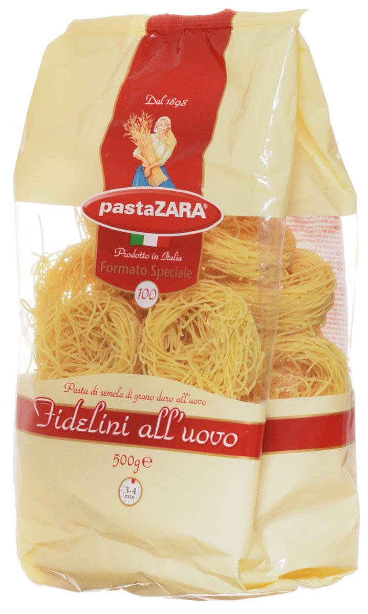 Pasta Zara Клубки яичные тонкие фиделлини макароны, 500 г0120710Макаронные изделия Pasta Zara — одна из самых популярных марок итальянских макаронных изделий в России. Продукция под торговой маркой Паста Зара сочетает в себе современность технологий производства и традиционное итальянское качество. Макаронные изделия Pasta Zara представлены более чем в 80 странах мира.Макароны Pasta Zara выпускаются в Италии с 1898 года семьёй Браганьоло уже в течение четырёх поколений. Компания Pasta Zara — это семейный бизнес, который вкладывает более, чем вековой опыт работы с макаронными изделиями в создание и продвижение своего продукта, тщательно отслеживая сохранение традиций.Макароны Pasta Zara Клубки из твердых сортов пшеницы не развариваются, что позволит сохранить их форму в приготавливаемом блюде. Они придутся по вкусу даже самому изысканному гурману!