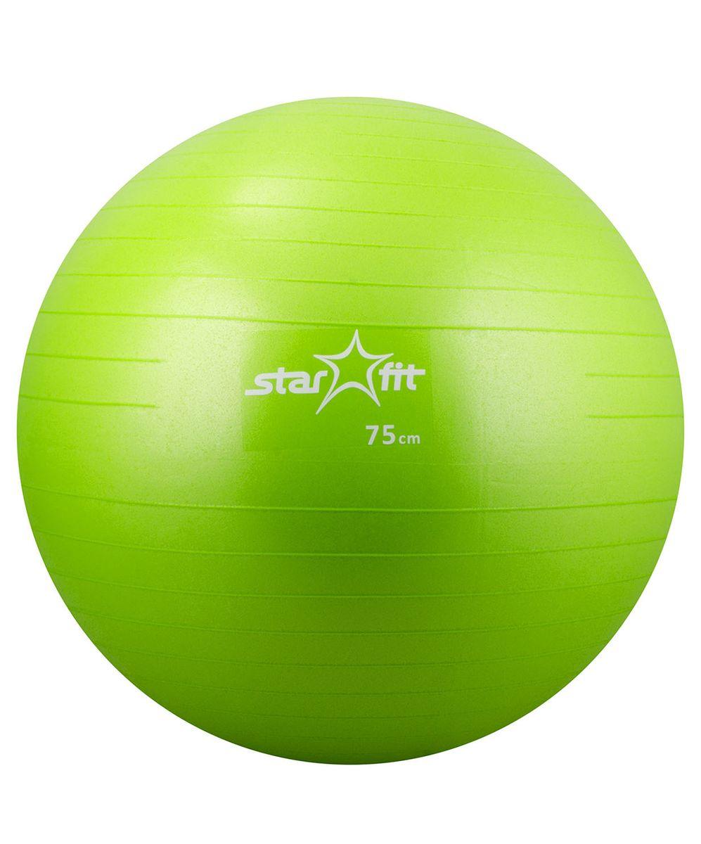 Мяч гимнастический Starfit, цвет: зеленый, диаметр 75 см. GB-101PW-221Мяч Starfit GB-101(антивзрыв)изготовлен из нетоксичного гипоаллергенного материала.Он предназначендля гимнастических и медицинских целей в лечебных упражнениях, но также прекрасно подходит для использования в домашних условиях.Данный мяч мяч можно использовать дляреабилитации после травм и операций, восстановления после перенесенного инсульта, стимуляции и релаксации мышечных тканей, улучшения кровообращения, лечении и профилактики сколиоза, при заболеваниях или повреждениях опорно-двигательного аппарата.Диаметр: 75 см. Максимальный вес пользователя: 300 кг. ВНИМАНИЕ! Перед началом любой тренировки проконсультируйтесь с врачом. Это особенно важно для лиц старше 35 лет, а также имеющих проблемы со здоровьем.