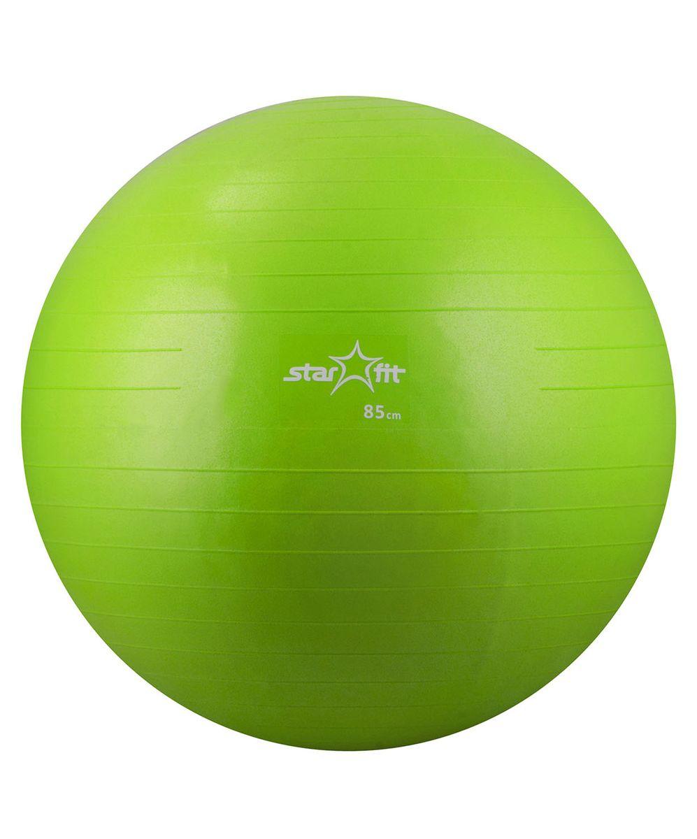 Мяч гимнастический Starfit, антивзрыв, цвет: зеленый, диаметр 85 смУТ-00007191С помощью гимнастического мяча Star Fit можно тренировать все мышцы тела, правильно выстроив тренировочный процесс и используя его как основной или второстепенный снаряд (создавая за счет него лишь синергизм действия, а не основу упражнения) для упражнения. Изделие выполнено из прочного ПВХ. Гимнастический мяч - это один из самых популярных аксессуаров в фитнесе. Его используют и женщины, и мужчины в функциональном тренинге, бодибилдинге, групповых программах, стретчинге (растяжке). Максимальная нагрузка: 300 кг. УВАЖЕМЫЕ КЛИЕНТЫ! Обращаем ваше внимание на тот факт, что мяч поставляется в сдутом виде. Насос не входит в комплект.