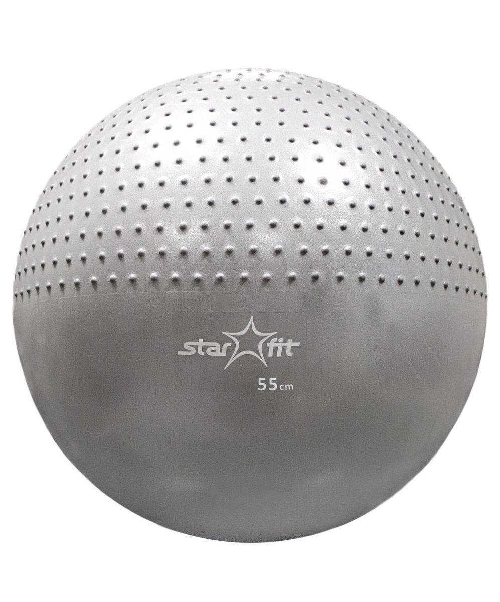 Мяч гимнастический Starfit, полумассажный, цвет: серый, диаметр 55 смУТ-00007200Мяч Star Fit предназначен для гимнастических и медицинских целей в лечебных упражнениях. Он выполнен из прочного гипоаллергенного ПВХ. Прекрасно подходит для использования в домашних условиях. Данный мяч можно использовать для: реабилитации после травм и операций, восстановления после перенесенного инсульта, стимуляции и релаксации мышечных тканей, улучшения кровообращения, лечении и профилактики сколиоза, при заболеваниях или повреждениях опорно-двигательного аппарата. Максимальный вес пользователя: 300 кг. УВАЖЕМЫЕ КЛИЕНТЫ! Обращаем ваше внимание на тот факт, что мяч поставляется в сдутом виде. Насос не входит в комплект.