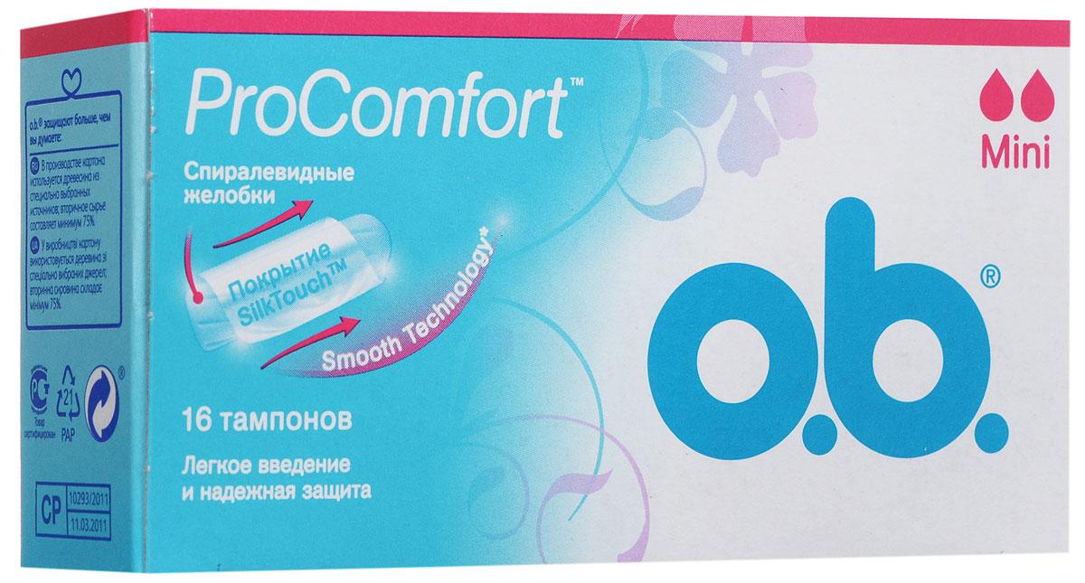 O.B. Тампоны ProComfort Mini, 16 шт79907Тампоны O.B. ProComfort Normal с уникальным шелковистым покрытием SilkTouch предназначены для надежной защиты и большего комфорта. Тампоны обеспечивают легкое введение и извлечение благодаря уникальному покрытию SilkTouch; Технология спиралевидных желобков FluidLock для более эффективного направления жидкости внутрь тампона; Новая технология Smooth Technology для еще более гладкой поверхности тампона. Подходят для тех, кто пользуется впервые, и для очень слабых выделений. Товар сертифицирован. Уважаемые клиенты! Обращаем ваше внимание на возможные изменения в дизайне упаковки. Качественные характеристики товара остаются неизменными. Поставка осуществляется в зависимости от наличия на складе.
