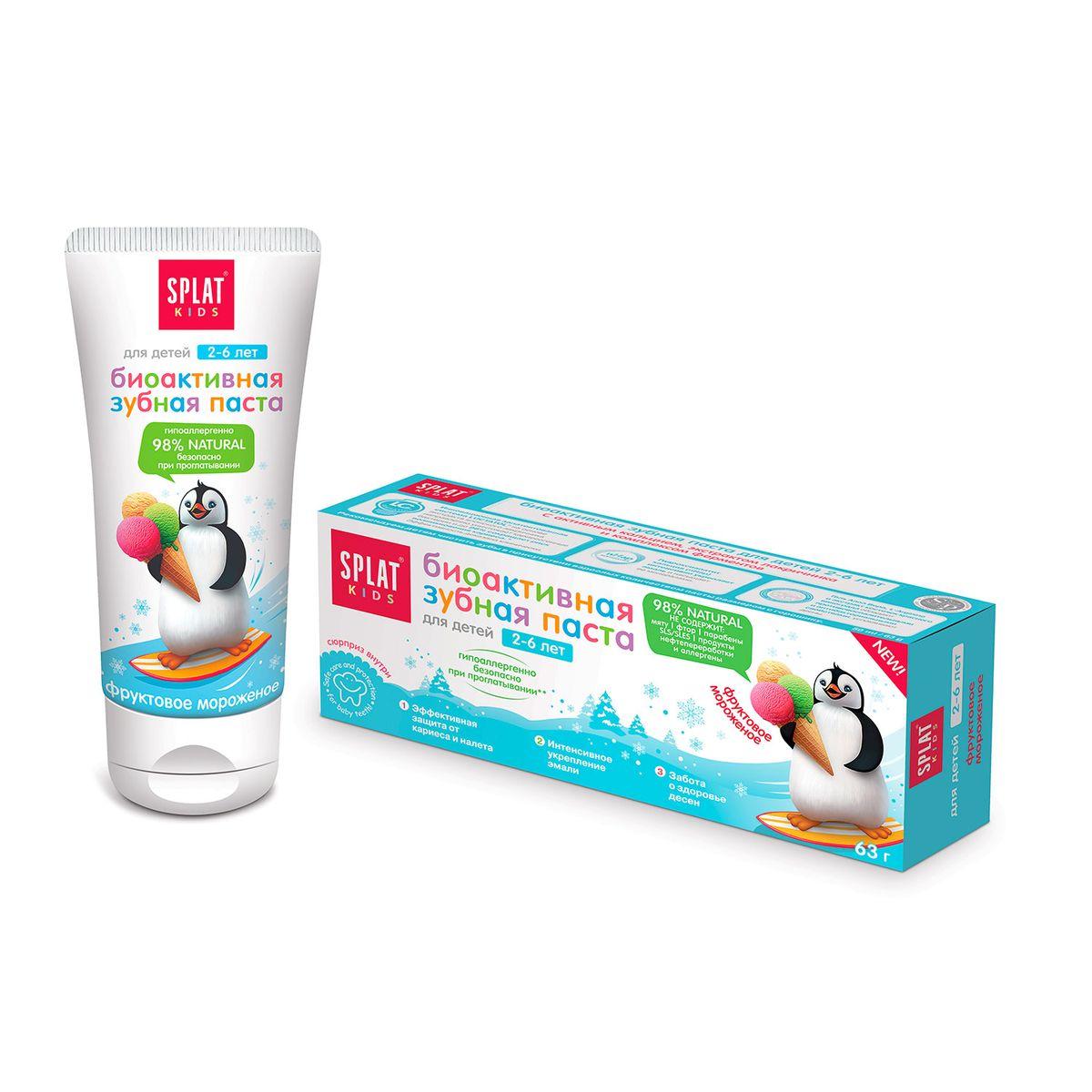 Splat Зубная паста детская Фруктовое мороженое от 2 до 6 лет 50 млФМ-201Натуральная и эффективная детская зубная паста для эффективной защиты от кариеса, интенсивного укрепления эмали и заботы о здоровье десен