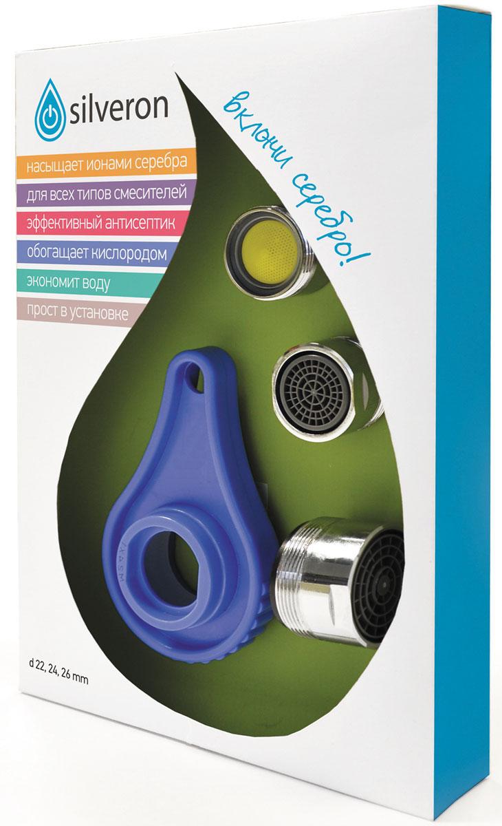 Набор сильвераторов Silveron, 3 штSLR300Набор фильтр-аэраторов на смесители с элементами на основе наносеребра Патент - Аэратор нового поколения с элементами на основе наносеребра. Серебро высокоэффективно против подавляющего числа бактерий, живущих во влажной и теплой среде - Струя воды становится более мягкой за счет аэрации - насыщения воды пузырьками воздуха - Дает снижение расхода воды на 30% - Фильтрация воды от механических примесей. аэраторы (3 штуки)д22/24//28 ключ для монтажа 80х50х18