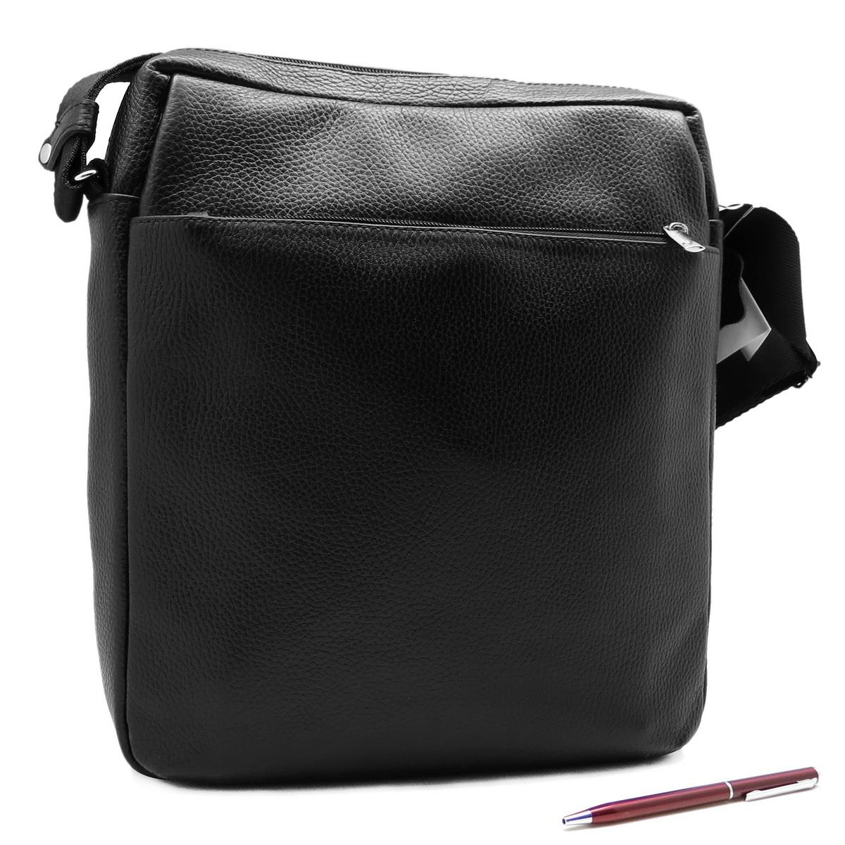 Сумка мужская Alexandr, цвет: черный. П-37б/633-47670-00504Стильная мужская сумка Alexandr изготовлена из натуральной кожи с зернистой фактурой, оформлена металлической фурнитурой.Изделие содержит одно отделение, которое закрывается на застежку-молнию. Внутри сумки расположен врезной карман на молнии. На лицевой стороне расположен накладной карман на молнии. Задняя стенка сумки дополнена врезным карманом на молнии. Изделие оснащено наплечным ремнем, длина которого регулируется при помощи пряжки.Практичный аксессуар вместит в себя все необходимое и позволит сохранить ваши документы.