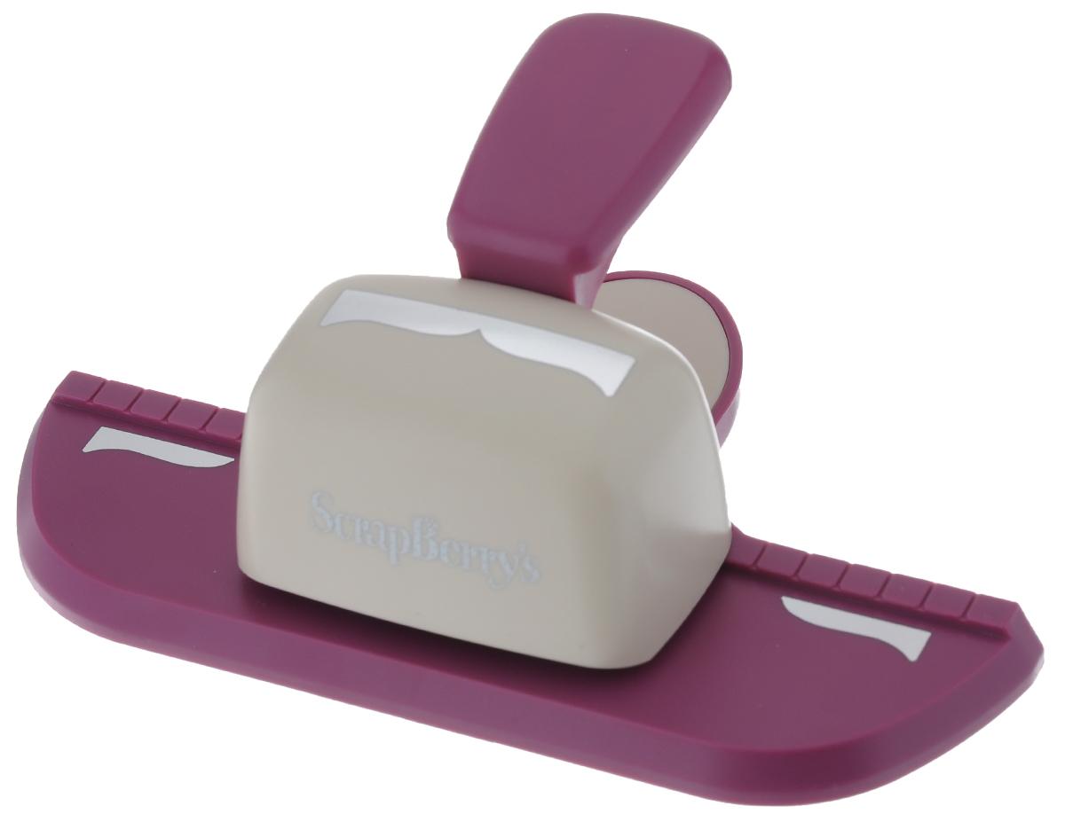 """Дырокол фигурный """"ScrapBerry's"""", для края, цвет: фиолетовый, 16 х 9 х 6 см SCB606-106_ фиолетовый"""