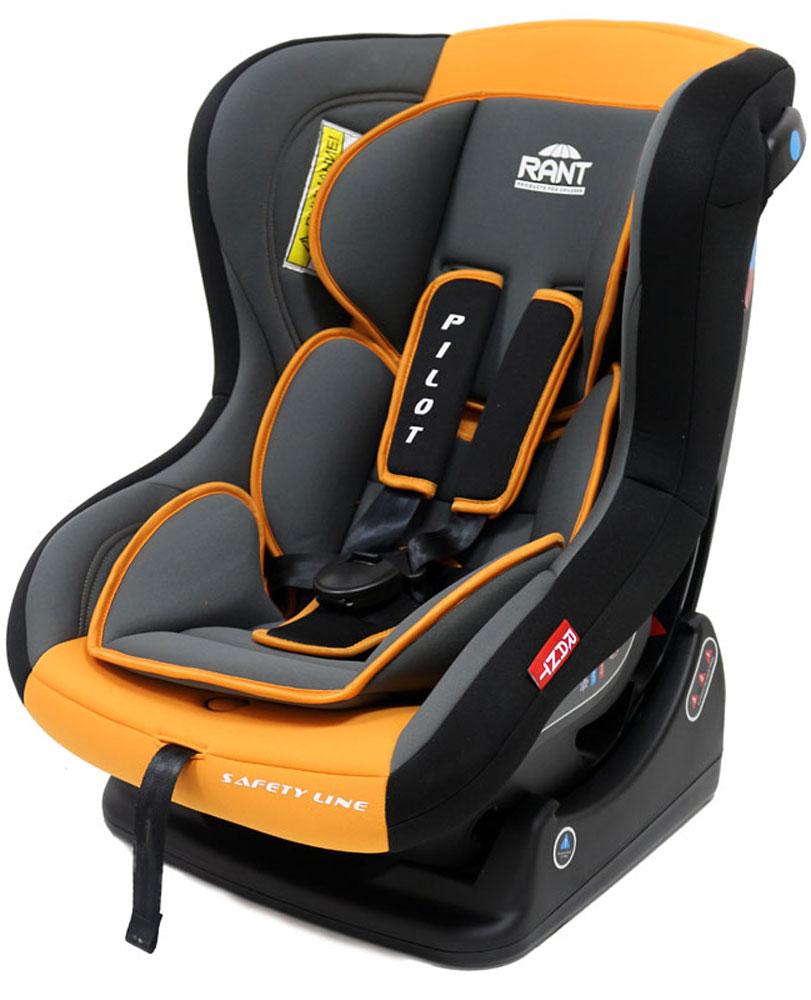 Rant Автокресло Pilot до 18 кг цвет оранжевый4630008874363Детское автокресло Rant Pilot разработано для детей весом до 18 кг (ориентировочно с рождения до 4-х лет). Автокресло может устанавливаться как по ходу движения, так и против хода движения. Для новорожденного малыша весом до 9 кг автокресло фиксируется в автомобиле против хода движения (ребенок лицом назад), пока малыш научится хорошо сидеть. С 7-8 месяцев автокресло фиксируется лицом вперед и эксплуатируется приблизительно до 4-х лет (при весе ребенка 9-18 кг). Особенности: Удобное сиденье анатомической формы с мягким матрасиком делает кресло комфортным и безопасным для малышей. Боковая защита обезопасит ребенка от ударов при боковых столкновениях. Спинка автокресла имеет регулировку наклона в 3-х положениях. Положение наклона спинки автокресла для комфортного сна в длительных поездках легко регулируются одной рукой при помощи специального рычага, расположенного в передней части автокресла (под чехлом). Автокресло оснащено пятиточечными ремнями безопасности с мягкими плечевыми...