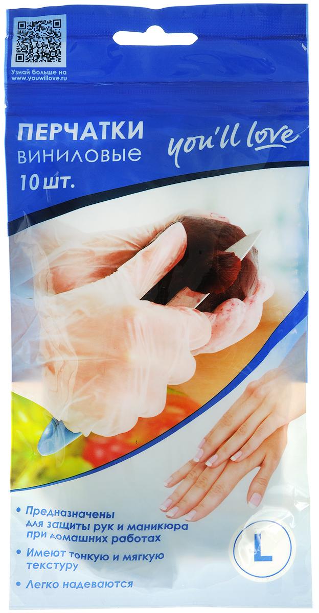 Перчатки виниловые Youll love, 10 шт. Размер L65077_ LХозяйственные перчатки Youll love, выполненные из винила, предназначены для защиты кожи рук и маникюра при работе на кухне. Перчатки незаменимы при разделывании мяса, рыбы и чистки овощей. Они сохранят ваши руки от воздействия влаги, загрязнений, воздействия жиров, моющих и чистящих средств. Перчатки Youll love эластичны, долговечны в применении и предназначены для многократного применения.