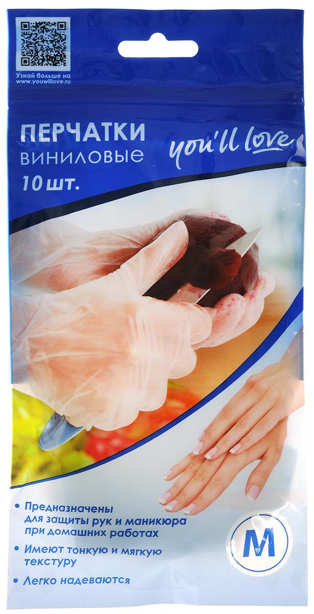 Перчатки виниловые Youll love, 10 шт. Размер M65077Хозяйственные перчатки Youll love, выполненные из винила, предназначены для защиты кожи рук и маникюра при работе на кухне. Перчатки незаменимы при разделывании мяса, рыбы и чистки овощей. Они сохранят ваши руки от воздействия влаги, загрязнений, воздействия жиров, моющих и чистящих средств. Перчатки Youll love эластичны, долговечны в применении и предназначены для многократного применения.