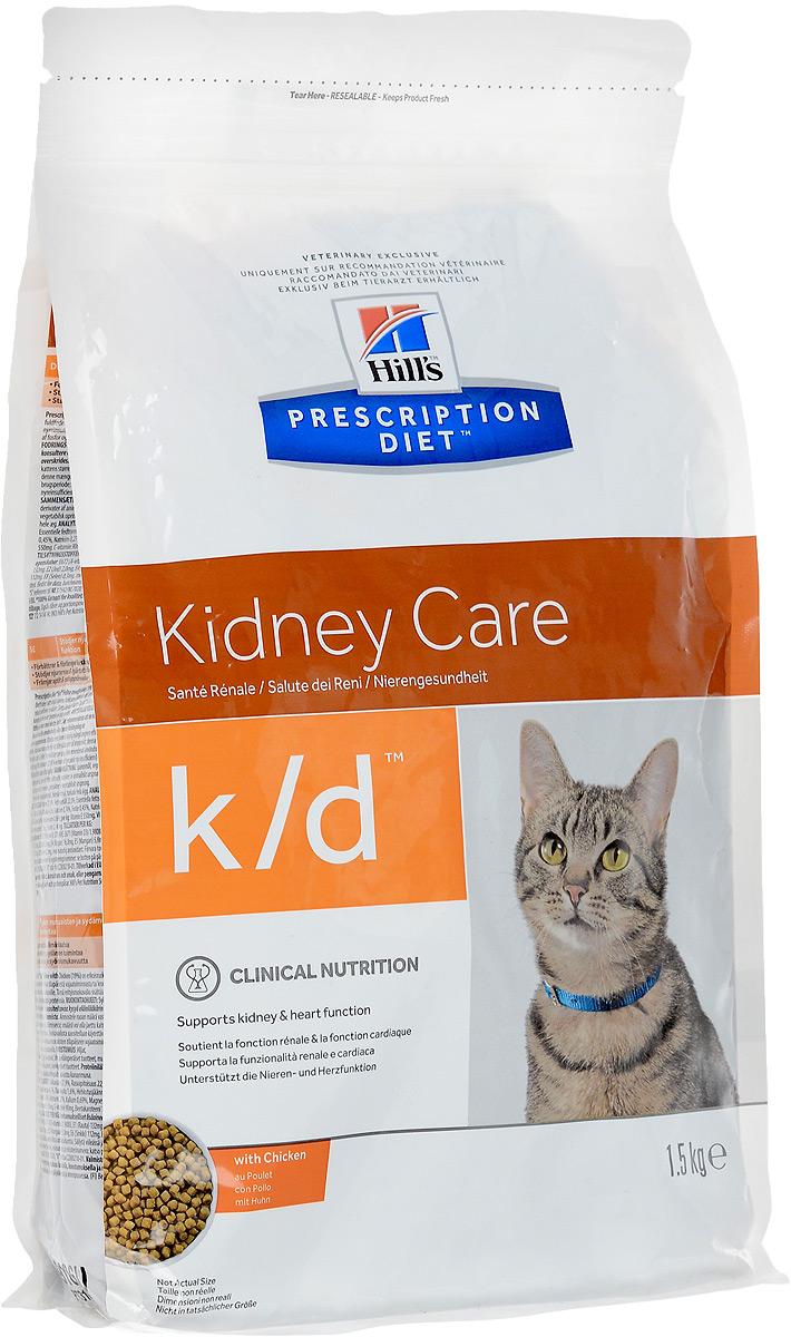 Корм сухой Prescription Diet Kidney Care для взрослых кошек, для поддержания функции почек и сердца, с курицей, 1,5 кг0120710Сухой корм Prescription Diet Kidney Care - полноценный диетический рацион для поддержания функции почек при хронической и временной почечной недостаточности у кошек. Содержит пониженный уровень фосфора и оптимальный уровень протеина высокой биологической ценности.Особенности корма Prescription Diet Kidney Care: - контролируемый уровень протеина высокого качества предотвращает токсическое расщепление продуктов обмена, что вызывает негативные клинические признаки;- добавление Омега-3 жирных кислот из рыбьего жира способствует улучшению кровотока в почках;- помогает нейтрализовать действие свободных радикалов за счет высокого содержания антиоксидантов;- обеспечивает превосходный вкус и возможность смешивания сухого и влажного рациона для разнообразия рациона вашей кошки.Сухой корм Prescription Diet Kidney Care помогает продлить и значительно улучшить качество жизни животных, снижая прогрессирование клинических признаков.Состав: злаки, экстракты растительного белка, масла и жиры, мясо и производные животного происхождения.Источники протеина: мука из кукурузного глютена, мука из мяса птицы, сухое цельное яйцо.Пищевая ценность: белок 27,9%, жир 22,0%, незаменимые жирные кислоты 4,1%, клетчатка 1,6%, зола 4,8%, кальций 0,74%, фосфор 0,45%, натрий 0,27%, калий 0,69%, магний 0,06% %; на 1 кг: витамин Е 550 мг, витамин С 90 мг, бета-каротин 1,5 мг, таурин 2 145 мг.Добавки на 1 кг: Е 672 (витамин А), 37690 МЕ, Е 671, (витамин D3), 1 980 МЕ, Е1 (железо) 132 мг, Е2 (йод) 2,0 мг, Е4 (медь) 16,8 мг, Е5 (марганец) 5,8 мг, Е6 (цинк) 112 мг, Е8 (селен) 0,3 мг, с натуральным антиоксидантом.Вес: 1,5 кг.Товар сертифицирован.