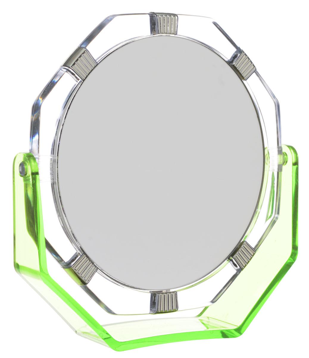 Зеркало Beiron 1138 настольное, двустороннее, d 17, 5см, x2530-1138_зеленыйЗеркало Beiron 1138 настольное, двустороннее, d 17, 5см, x2