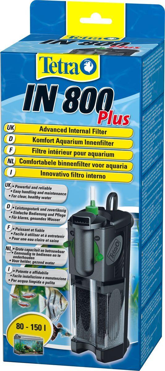 Фильтр внутренний Tetra IN 800 Plus, для аквариумов до 150 л607668Внутренний фильтр TetraTec IN800. Мощный и удобный внутренний фильтр для механической, биологической и химической очистки воды в аквариуме. до 150 литров. Внутренний фильтр осуществляет биологическую, химическую и механическую очистку жидкости в аквариуме. Оборудован двумя очистительными камерами, благодаря чему доля потери полезных бактерий существенно снижена. При плановой очистке фильтра корпус прибора остается на месте установки. Современная конструкция прибора позволяет доставать наполнители без нарушения положения фильтрационной губки. Обороты воды контролируются индивидуально согласно объемам аквариума. Присоски на корпусе оборудования обеспечивают надежное крепление фильтра на стенках аквариума. Уголь активированный и фильтрационные губки предусмотрены комплектацией прибора в качестве запасных деталей. Высокое качество оборудования подтверждается качественными удостоверениями TUV и CE.