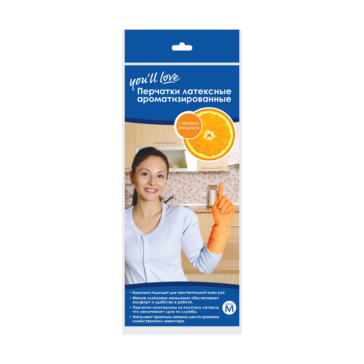 Перчатки латексные ароматизированные Youll love, аромат апельсина. Размер M60313_размер MПерчатки латексные ароматизированные Youll love с хлопковым напылением защищают ваши руки от загрязнений, воздействия моющих и чистящих средств. Приятный аромат при использовании и в местах хранения. Плотный латекс увеличивает срок службы перчаток. Рифленая поверхность в области ладони защищает от скольжения.