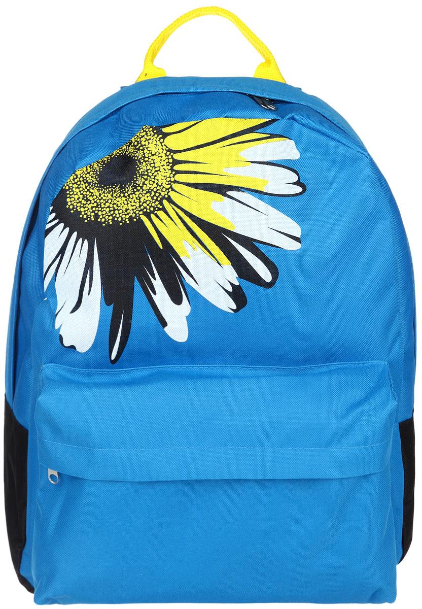 Рюкзак женский Antan, цвет: голубой, черный, желтый. 6-7