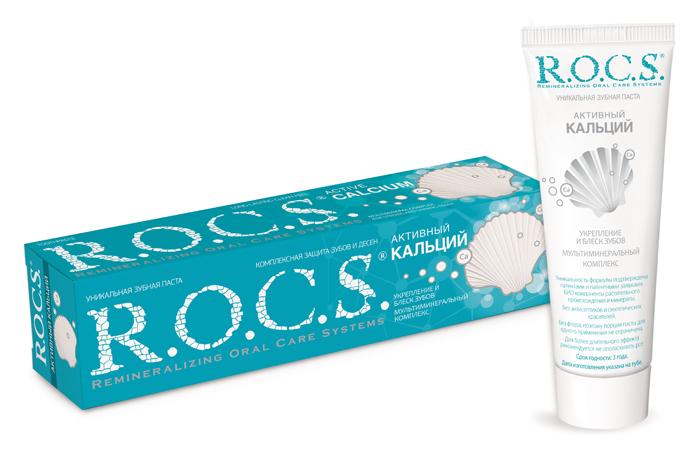 R.O.C.S. Зубная паста Активный кальций, 75 млSB 506Содержит ксилитол (6%) – натуральный компонент, который препятствует развитию кариесогенной микрофлоры и формированию зубного налета, а также восстанавливает баланс полезной микрофлоры. Паста имеет низкую абразивность, что позволяет ее использовать лицам с повышенной чувствительностью зубов и дефектами эмали. Эффективно освежает дыхание