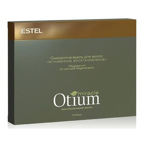 Estel Otium Miracle Сыворотка-вуаль Мгновенное восстановление 5*23 млБ33041_шампунь-барбарис и липа, скраб -черная смородинаEstel Otium Miracle Сыворотка - вуаль «Мгновенное восстановление». Лёгкая консистенция сыворотки с активным комплексом Mirаcle Revivаl мгновенно восстанавливает сухие и повреждённые волосы, обволакивая каждый волосок невесомой вуалью. Под защитой тонкой невидимой плёнки волосы быстро и эффективно восстанавливают повреждённую структуру, становятся эластичными и шелковистыми.