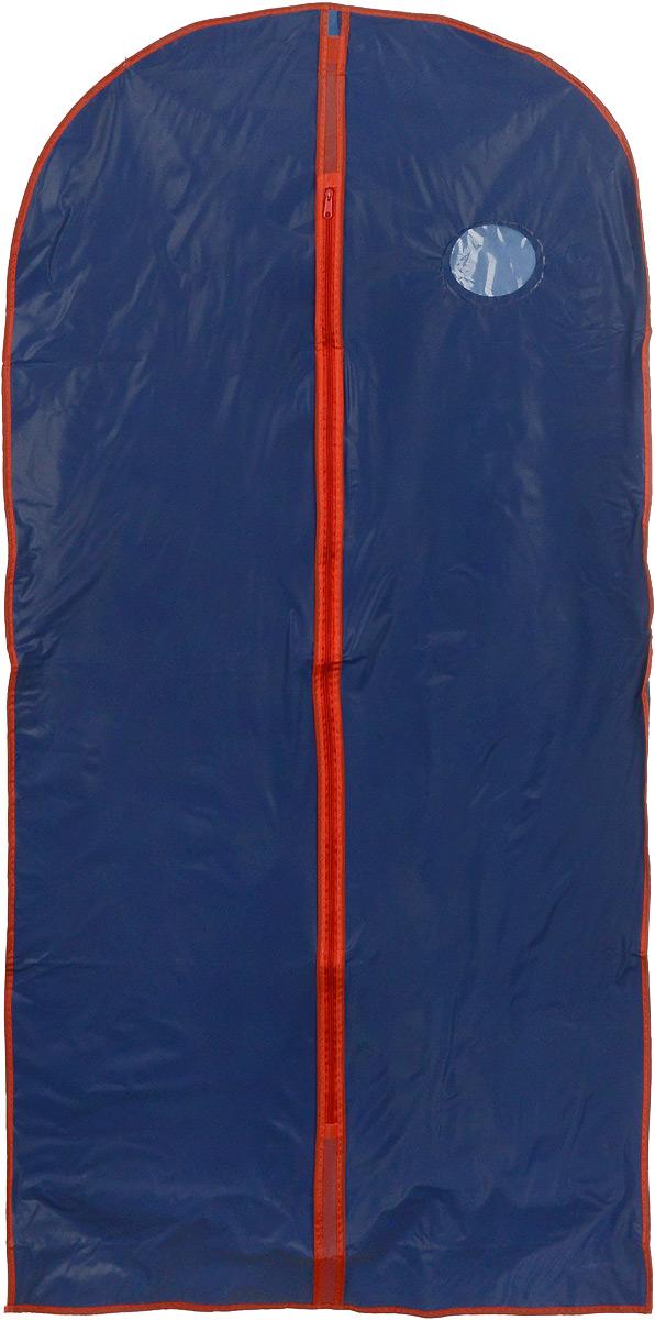 Чехол для одежды Home Queen, цвет: синий, 65 см x 130 см53344Чехол для одежды Home Queen изготовлен из высококачественного полиэтилена, который обеспечивает естественную вентиляцию, позволяя воздуху проникать внутрь, но не пропускает пыль. Чехол очень удобен в использовании, а благодаря его форме, одежда не мнется даже при длительном хранении. Специальное прозрачное окошко позволяет видеть содержимое внутри чехла, не открывая его. Изделие легко открывается и закрывается застежкой-молнией. Чехол для одежды будет очень полезен при транспортировке вещей на близкие и дальние расстояния, при длительном хранении сезонной одежды, а также при ежедневном хранении вещей из деликатных тканей.