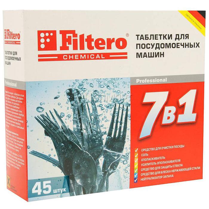 Filtero Таблетки для посудомоечной машины 7 в 1, 45 шт702Таблетки для посудомоечных машин Таблетки Filtero 7 в 1 изготовлены по новым технологиям и рекомендуются для использования в посудомоечных машинах ведущих производителей. Семь функций в одной таблетке: Средство для очистки посуды - обеспечивает щадящую, но тщательную очистку Соль - смягчает воду Ополаскиватель - придаёт блеск стеклу и посуде без образования пятен Усилитель ополаскивателя для стойких загрязнений - усиливает эффективность ополаскивания и растворяет даже самые стойкие загрязнения Средство для защиты стекла - снижает риск повреждений и коррозии стекла Средство для блеска нержавеющей стали - чистит нержавеющую сталь и серебро до блеска, препятствует образованию пятен Нейтрализатор запаха - предотвращает появление запахов и поддерживает гигиеническую свежесть посудомоечной машины Таблетки для посудомоечных машин Filtero 7 в 1 изготовлены по новым технологиям и рекомендуются для использования в посудомоечных...