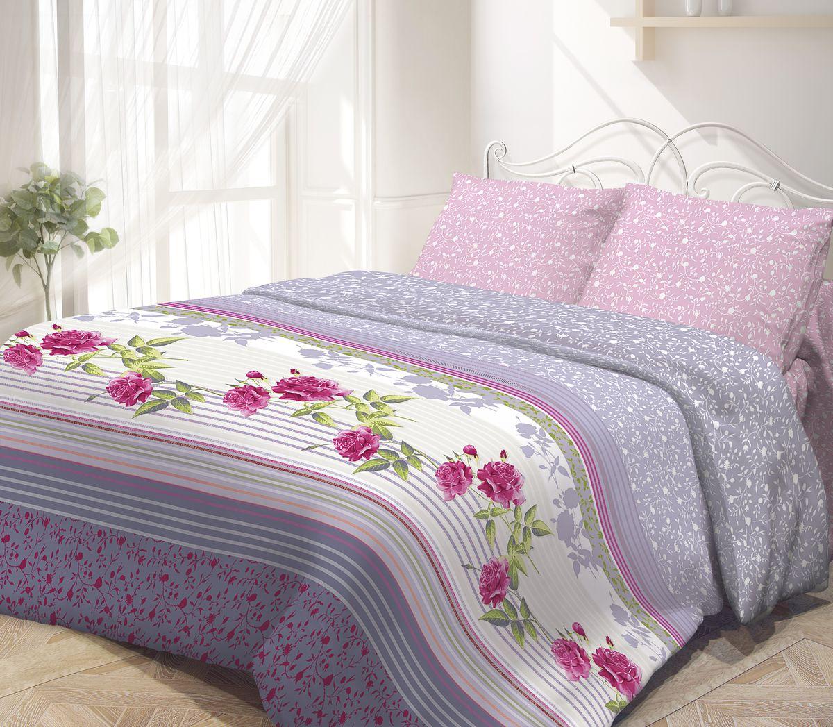 Комплект белья Гармония, 1,5-спальный, наволочки 50 х 70. 191460191460