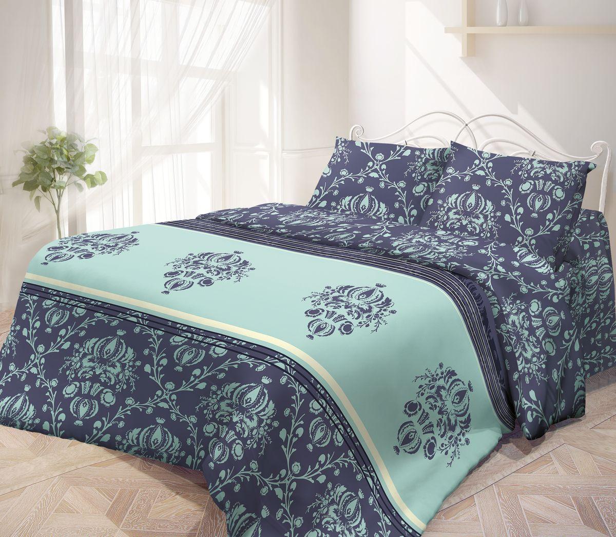 Комплект белья Гармония, 1,5-спальный, наволочки 50х70, цвет: темно-синий, голубой192581Комплект постельного белья Гармония является экологически безопасным, так как выполнен из поплина (100% хлопок). Комплект состоит из пододеяльника, простыни и двух наволочек. Постельное белье оформлено красивым орнаментом и имеет изысканный внешний вид. Поплин мягкий и приятный на ощупь. Кроме того, эта ткань не требует особого ухода, легко стирается и прекрасно держит форму. Высококачественные красители, которые используются при производстве постельного белья, сохраняют свой цвет даже после многочисленных стирок. Постельное белье Гармония - лучший выбор для современной хозяйки! Его отличают демократичная цена и отличное качество.