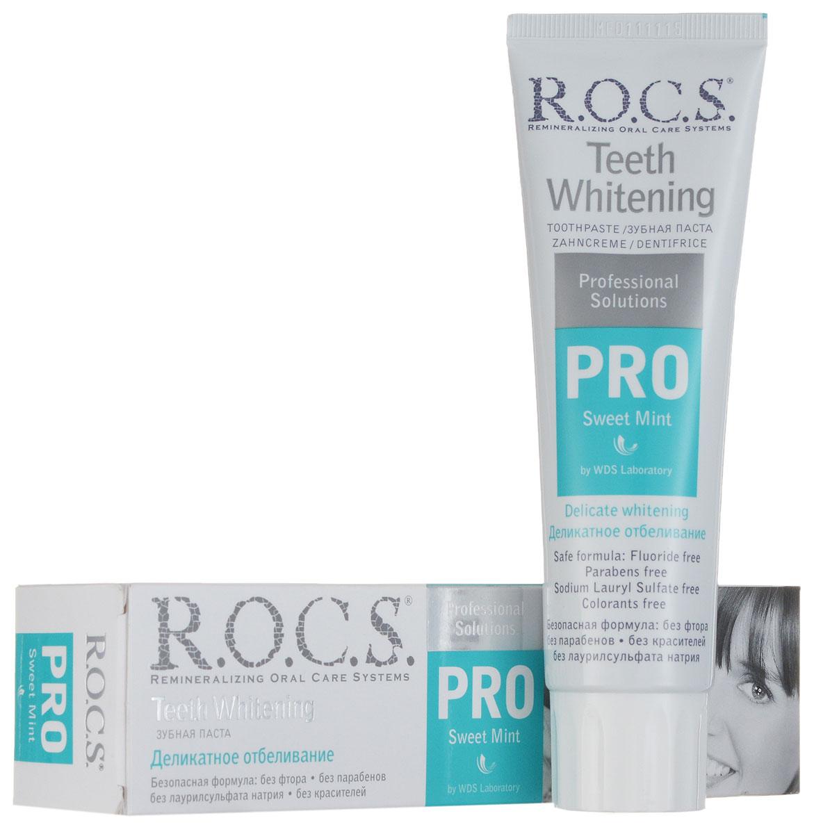 R.O.C.S Зубная паста PRO Delicate White, Sweet Mint32700104Для безупречной красоты вашей улыбки и чистоты зубов Безопасная формула: не содержит фтор, лаурилсульфат натрия, парабены и красители Подходит для постоянного ежедневного использования