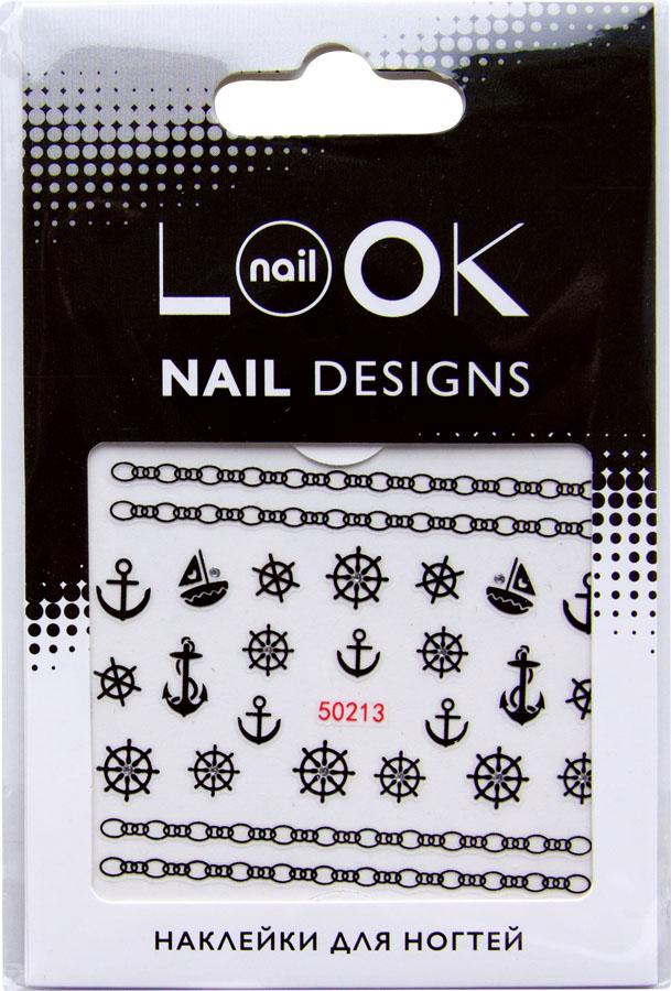 nailLOOK Наклейка для ногтей Nail stickers черные1301207Nail Stickers наклейка для ногтей,черные якоря