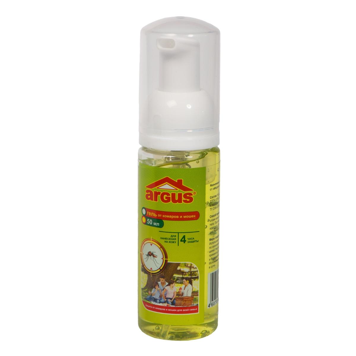 Гель от комаров и мошек Argus, с дозатором, 50 мл19201Гель Argus с экстрактом алоэ от комаров, мошек, слепней и мокрецов незаменим для комфортного отдыха на природе. Средство обеспечивает надежную защиту от укусов комаров, мошек, слепней и мокрецов в течении 4 часов. Флакон оснащен удобным дозатором.Состав: N,N-диэтил-м-толуамид (ДЭТА) 20%, краситель, отдушка, технологические добавки.