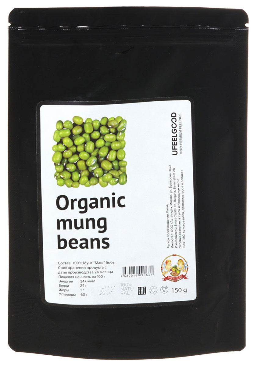 UFEELGOOD Organic Mung Beans органические мунг бобы, 150 г0120710Бобы мунг (также известны как маш) – старинная бобовая культура, известная еще в эпоху древних индийских и китайских цивилизаций. Полезные свойства этой культуры для здоровья объясняют то важное место, которое она занимает в питании жителей стран Юго - Восточной Азии, Индии, Китая и в наши дни.По вкусу бобы мунг мало чем отличаются от иных бобовых – чечевицы, отдельных сортов фасоли – однако значительно превосходят их по содержанию питательных веществ. Внешний вид бобов мунг почти не отличается от зерен гороха: такие же маленькие, круглые и ярко-зеленые. Они отлично насыщают, обладают приятным вкусом. Их можно готовить как самостоятельное блюдо или основной гарнир, а также добавлять в супы, салаты, овощные рагу или вегетарианский плов. Со вкусом этих бобов отлично сочетаются традиционные индийские приправы: кумин, имбирь, куркума, кориандр, карри.Эти бобы – богатейшая витаминами и микроэлементами культура. Основное ее достоинство – высокий уровень содержания легкоусвояемого растительного белка, что делает употреблением мунг - бобов очень актуальным для вегетарианцев. Так же это источник витаминов Е, К, А, и особенно С (более чем отдельные сырые овощи), что благотворно воздействует на зубы, кости, волосы.