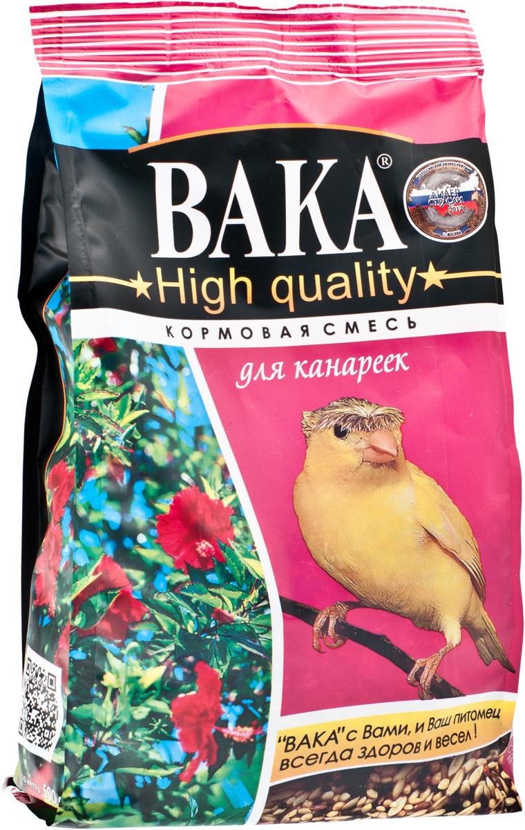 Вака High Quality корм для канареек, 500 г54916