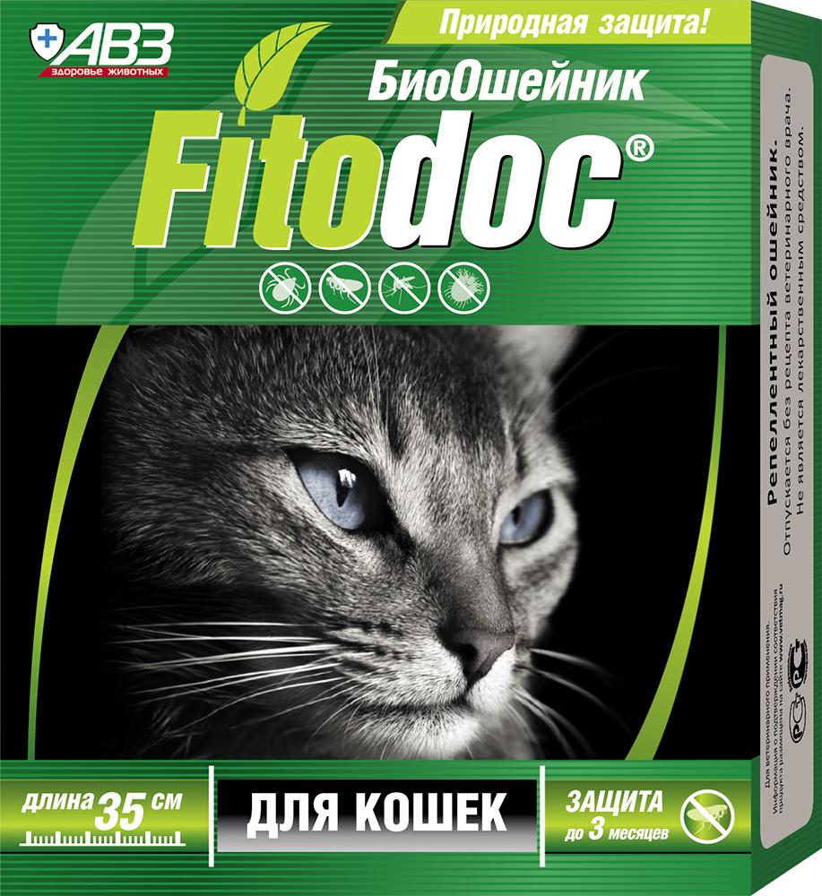 ФИТОДОК ошейник био для кошек 35 см54296Содержит: эфирные масла цитронеллы, лаванды, эвкалипта, маргозы, чайного дерева, вспомогательные компоненты. Ошейник представляет собой полимерную ленту для собак от светло-синего до темно-синего цвета, для кошек от светло-бирюзового до темно-бирюзового цвета со слабым специфическим запахом, с фиксатором. Ошейник репеллентный Фитодок выпускают длиной 80см (для крупных собак), 50см (для средних собак) и 35см (для мелких собак и кошек), в герметично закрытом бумажном пакете, упакованным в картонную пачку. Обладает выраженным репеллентным действием в отношении иксодовых и чесоточных клещей, а также блох, вшей и власоедов, паразитирующих у собак и кошек.