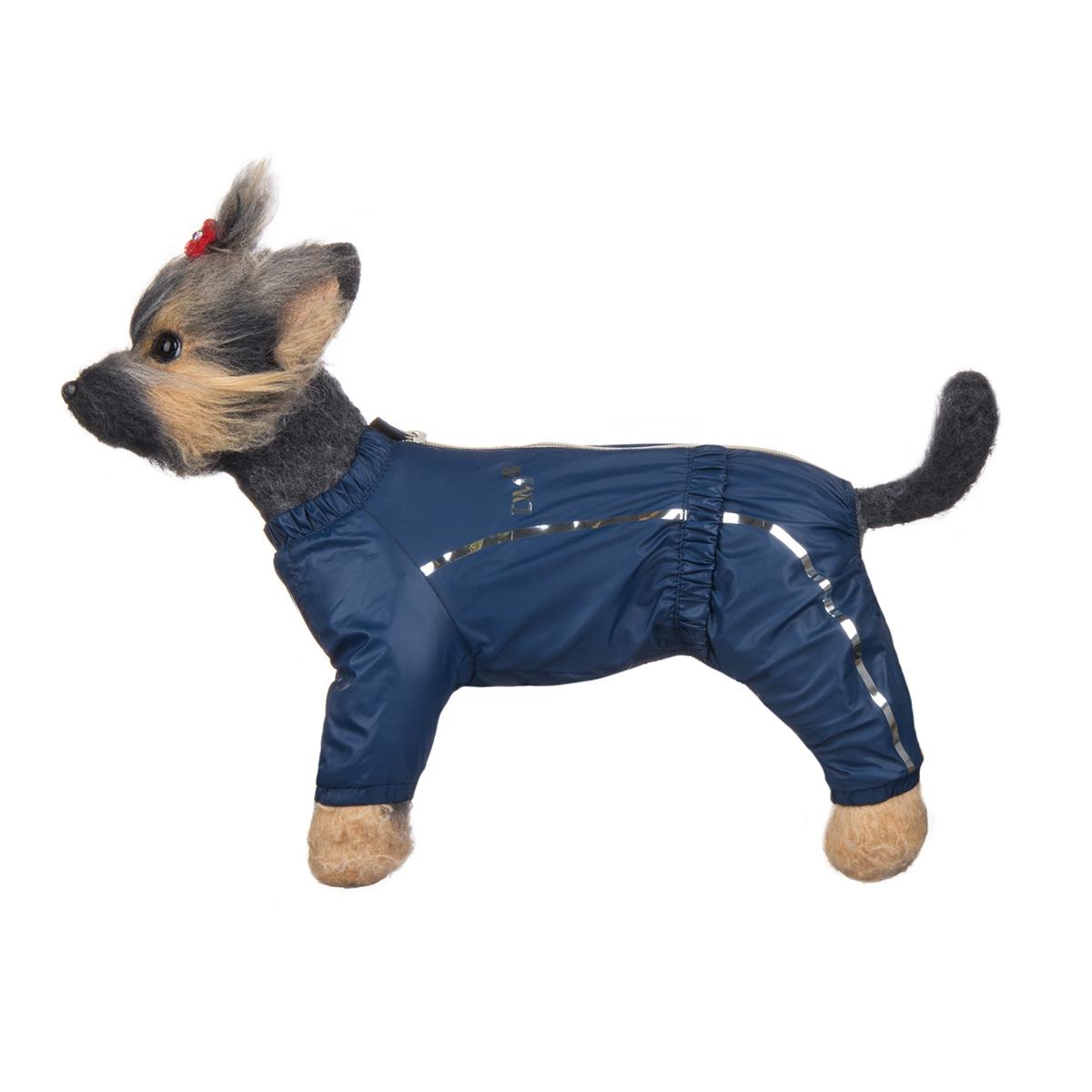 Комбинезон для собак Dogmoda Альпы, для мальчика, цвет: синий. Размер 1 (S). DM-1601030120710Комбинезон для собак Dogmoda Альпы отлично подойдет для прогулок поздней осенью или ранней весной.Комбинезон изготовлен из полиэстера, защищающего от ветра и осадков, с подкладкой из вискозы и полиэстера, которая сохранит тепло и обеспечит отличный воздухообмен.Комбинезон застегивается на молнию и липучку, благодаря чему его легко надевать и снимать. Ворот, низ рукавов и брючин оснащены внутренними резинками, которые мягко обхватывают шею и лапки, не позволяя просачиваться холодному воздуху. На пояснице имеется внутренняя резинка. Изделие декорировано золотистыми полосками и надписью DM.Благодаря такому комбинезону простуда не грозит вашему питомцу и он не даст любимцу продрогнуть на прогулке.Длина по спинке: 20 см.Объем груди: 33 см.Обхват шеи: 21 см.