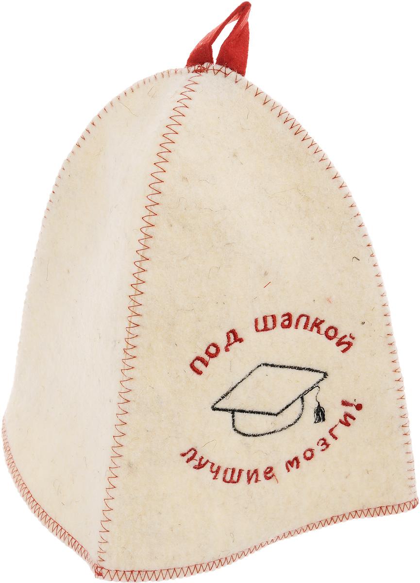 Шапка для бани и сауны Главбаня Под шапкой лучшие мозги531-401Банная шапка Главбаня изготовлена из высококачественного войлока и декорирована надписью Под шапкой лучшие мозги. Банная шапка - это незаменимый аксессуар для любителей попариться в русской бане и для тех, кто предпочитает сухой жар финской бани. Кроме того, шапка защитит волосы от сухости и ломкости, голову от перегрева и предотвратит появление головокружения. На шапке имеется петелька, с помощью которой ее можно повесить на крючок в предбаннике. Такая шапка станет отличным подарком для любителей отдыха в бане или сауне.Обхват головы: 72 см.Высота шапки (без учета петельки): 24 см.