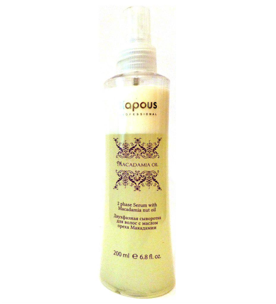 Kapous Сыворотка с маслом ореха макадамии Macadamia Oil 200 млKap1142Сыворотка на основе масла орехов Макадамии, Молочной аминокислоты и Кератина разработана для интенсивного увлажнения волос всех типов, также исключительно подходит для тонких и редких. Новая формула защищает волосы от воздействия агрессивных факторов окружающей среды, обеспечивая продолжительный эффект увлажнения. Масло орехов Макадамии способствует регенерации обменных процессов, оказывает смягчающее и увлажняющее воздействие, возвращая эластичность и силу волосам. Молочная аминокислота способствует процессам обновления клеток кожи и является регулятором гидробаланса кожи головы и волос. Кератин восполняет недостаток питательных веществ, укрепляя стержень волоса и предотвращает рассечение кончиков. Приобретая вновь жизненную силу волосы имеют ухоженный вид и защиту от внешних факторов.