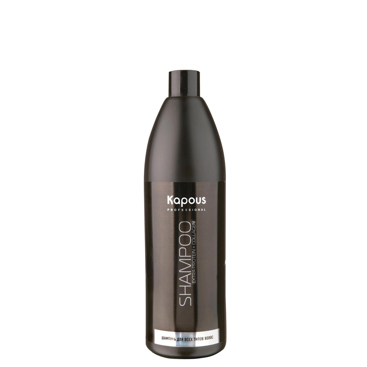 Kapous Professional Шампунь для всех типов волос 1000 млKap22Шампунь Kapous для всех типов волос предназначен для глубокой тщательной очистки волос и подготовке к дальнейшей обработке. Тщательно вымывая все органические загрязнения, а также остатки укладочных средств, деликатно и глубоко очищает волосы, не повреждая их. Благоприятный для кожи головы РН - фактор, натуральные экстракты, протеиновый комплекс и коллаген улучшают микроциркуляцию крови, способствуют регенерации и увлажнению.